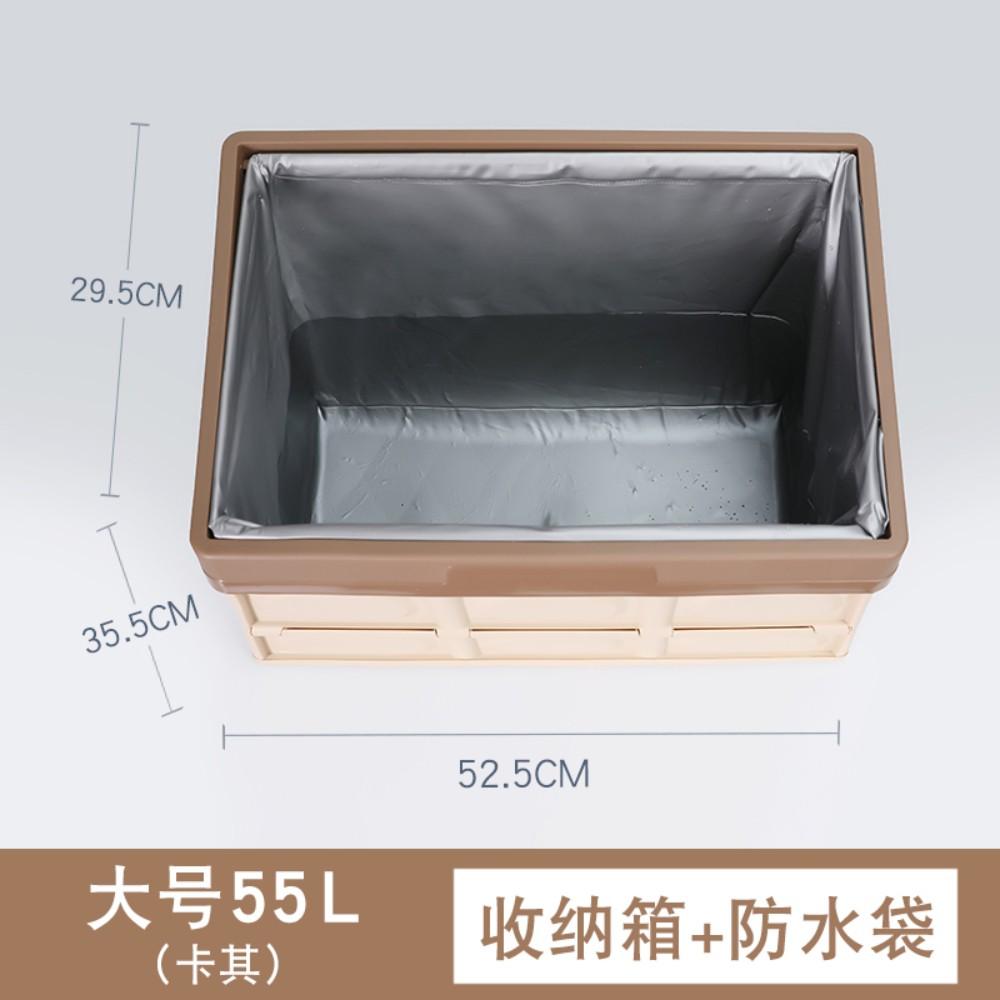 폴딩박스 수납박스 노르디스크 스타일 캠핑 폴딩박스, 1개, 10) 카키(large) + 방수 가방