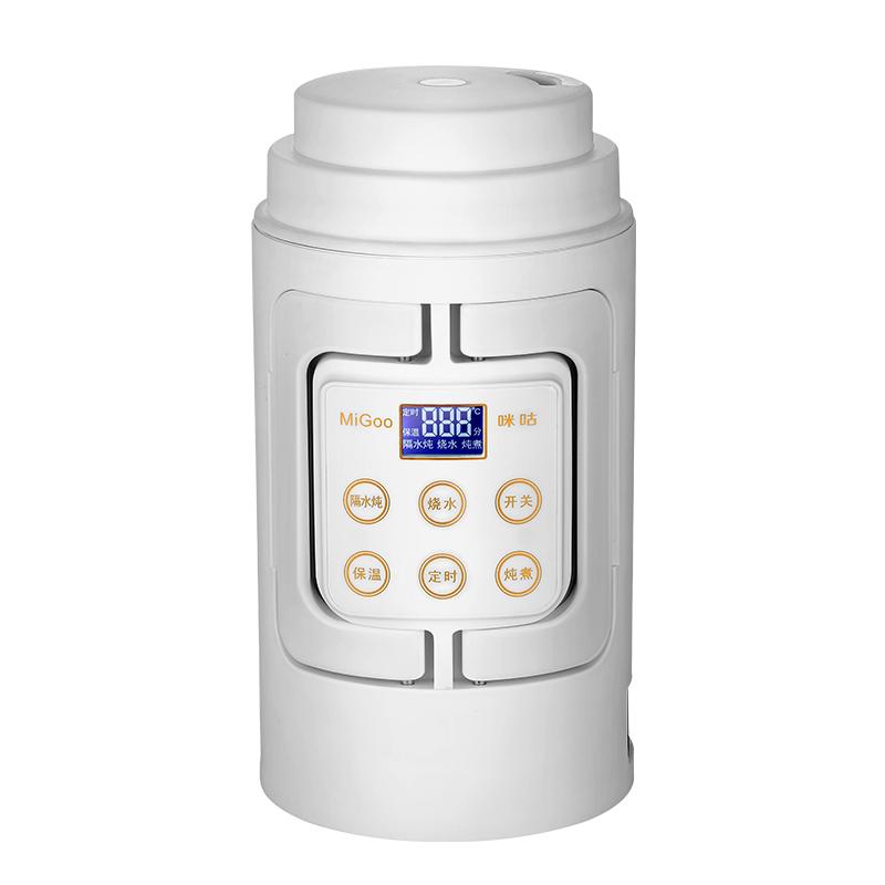 유선포트 여행 USB충전 플러그인 항온 전열 물주전자 온도조절 온도컨트롤 찻주전자 휴대용 전기가열 보온컵, T01-화이트 전기연결타입
