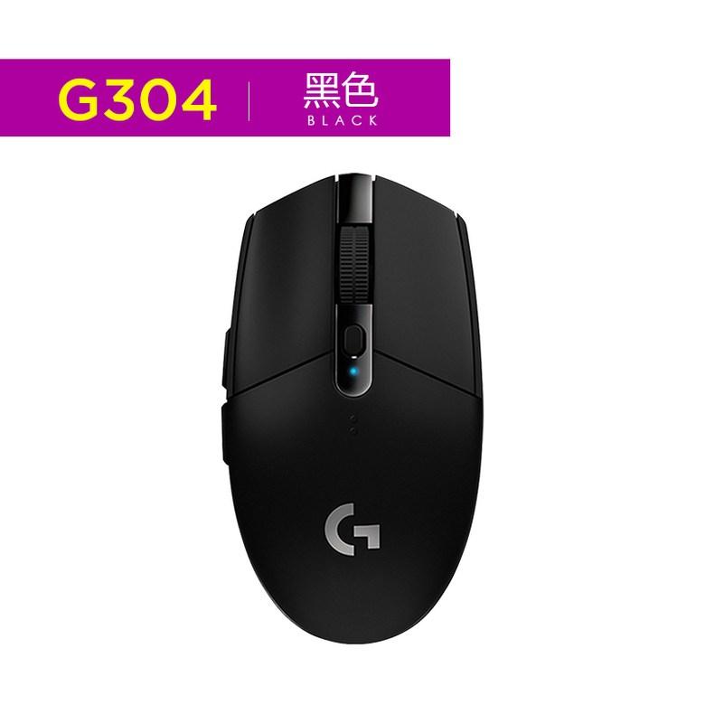 로지텍 G304 무선 게임 마우스 LIGHT SPEED, 로지텍 G304 블랙 프린트 어워드, 공식 표준