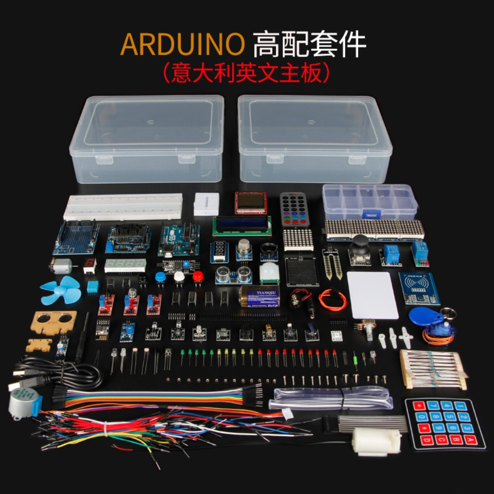 arduino uno r3 아두이노키트 코딩키트 arduino maker scratchboard package mixly, 고급 버전 (원래 이탈리아 마더 보드 포함)개