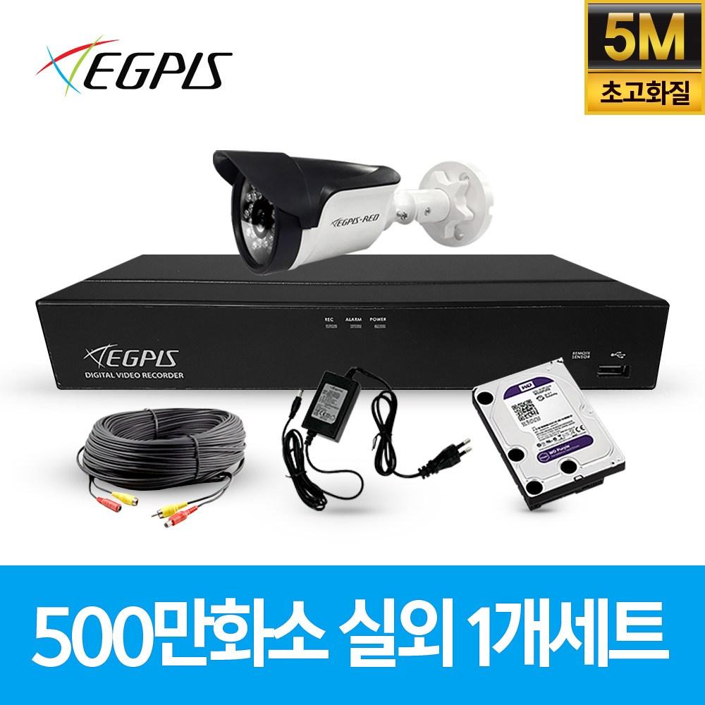 이지피스 500만화소 4채널 가정용 CCTV 국산 카메라 실외용 세트 패키지 실내외겸용, 실외1대+AHD케이블30m+아답터포함