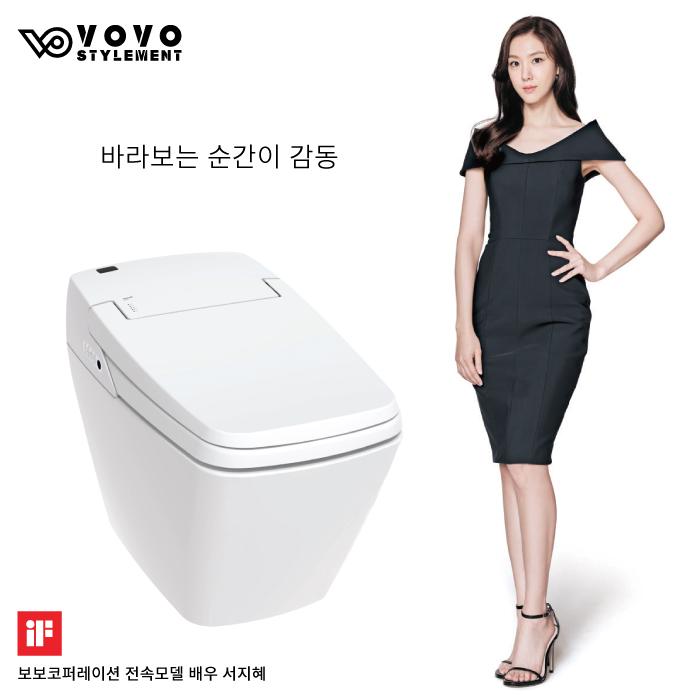 [VOVO STYLEMENT]서지혜 물탱크없는 일체형비데 자동물내림 셀프노즐청소 6cm 더넓어진시트 TCB-070S, 자가설치