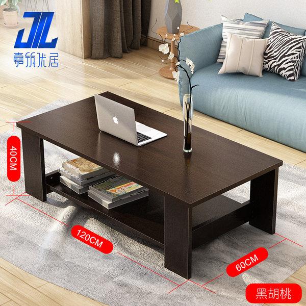간단한 현대 거실 사이드 가구 커피 테이블 더블 나무, 120-60 【검은 호두】