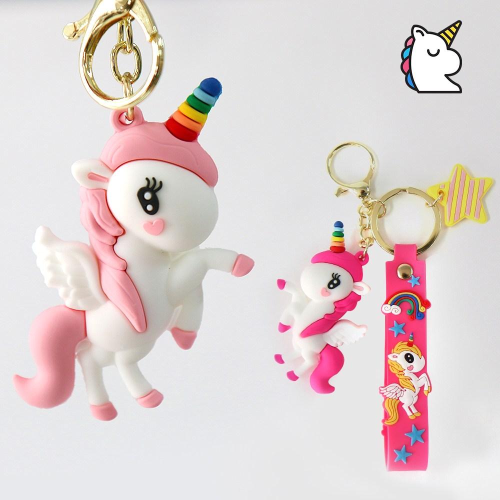 유니콘 키링 열쇠고리 어린이집 유치원 가방