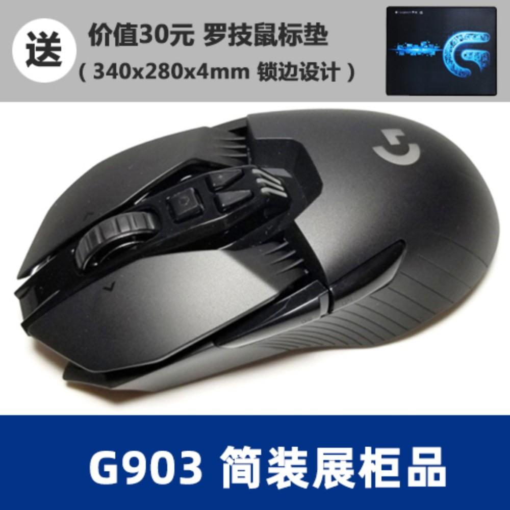 로지텍 G903 HERO G903 게이밍 마우스 유무선 듀얼 모드 16000dpi, 전시 디스플레이 상품 G903 마우스 패드, 공식 표준