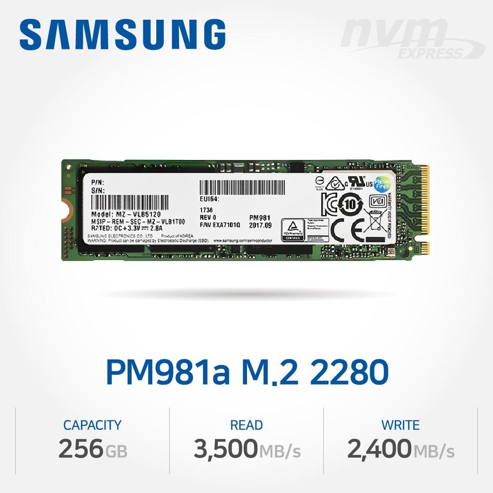 삼성 NVMe SSD 256GB PM981a 벌크 미사용제품