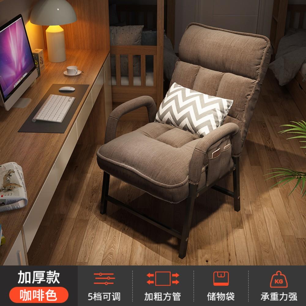 눕는의자 수면 휴식 꿀잠 의자 5단 등받이조절 1인용 안락의자, M(사진대로)
