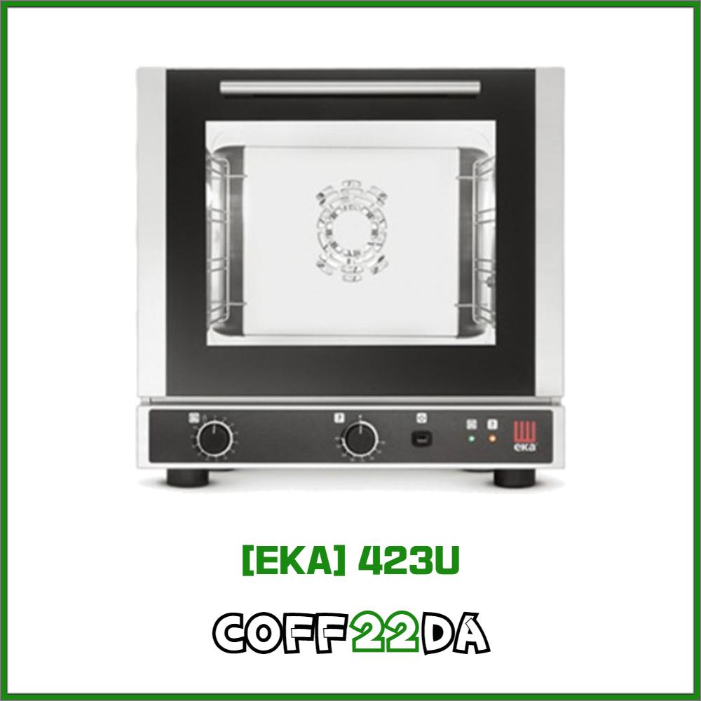 에카 오븐 업소용 가정용 컨벡션 스팀 아날로그 제과 제빵 EKA 423U, 에카 EKA 423U