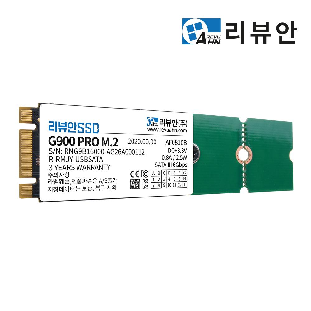 리뷰안 G900프로 M.2 SATA SSD, 512GB