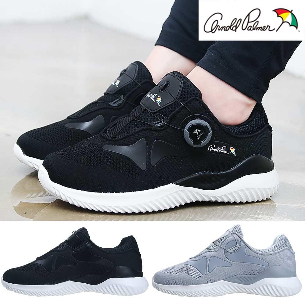 레이시스 아놀드파마 남여공용 등산화 다이얼 남성 여성 운동화 트레킹화 런닝화 워킹화 신발 CCP 위드유 KKO