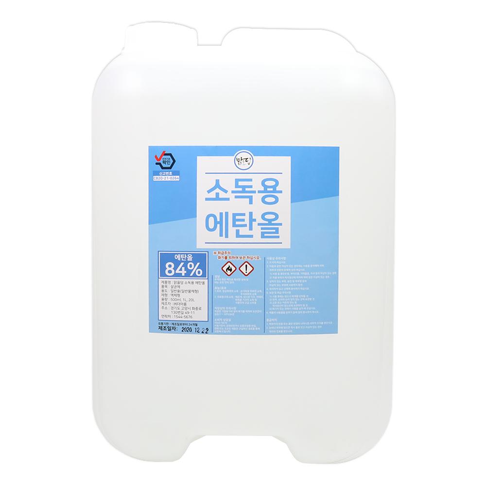 [맑을담] 대용량 소독용 에탄올 식물성 에탄올 에틸알코올84% 20L, 단품