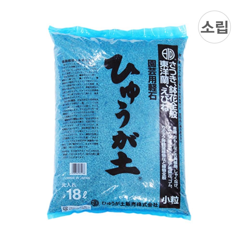 [Made in Japan] 휴가토 다용도 분갈이흙 난석 18L(소립-3~6mm), 소립(3~6mm)