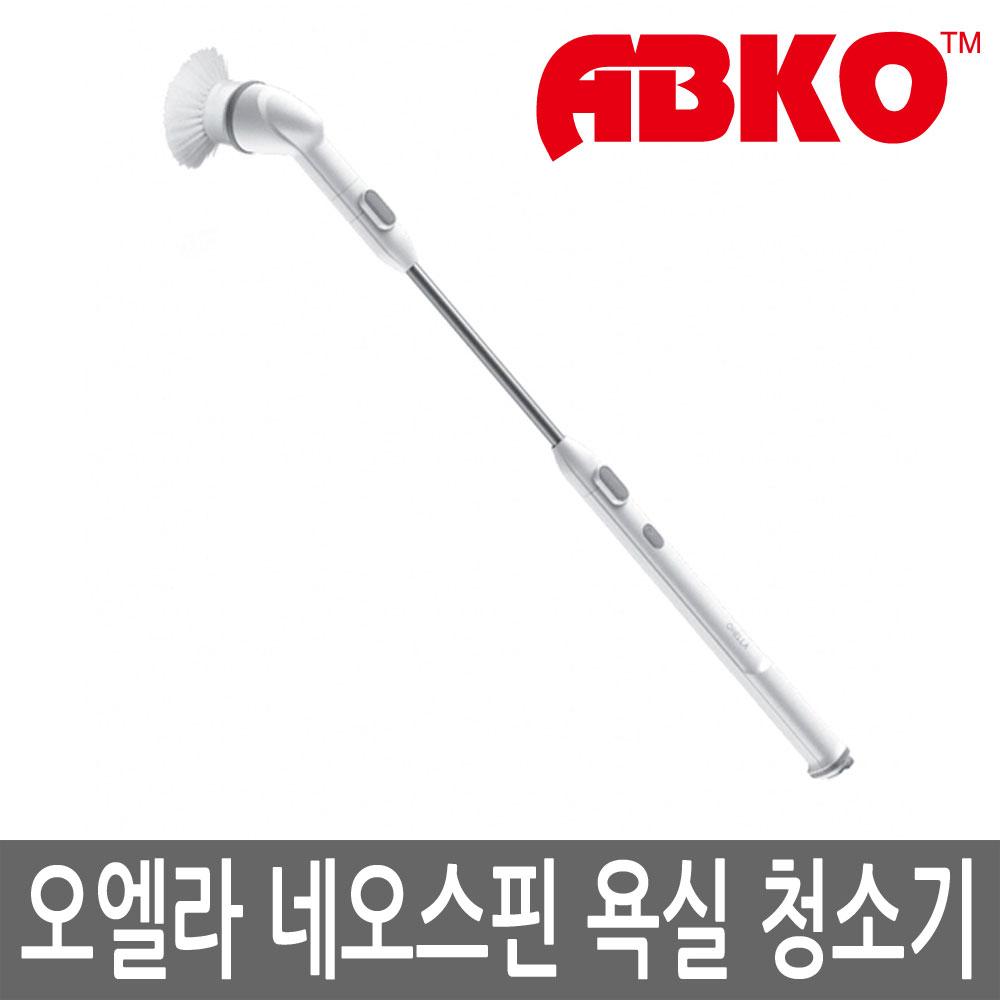 앱코 오엘라 OBC-AW09WH 네오스핀 정품 무선 욕실 청소기