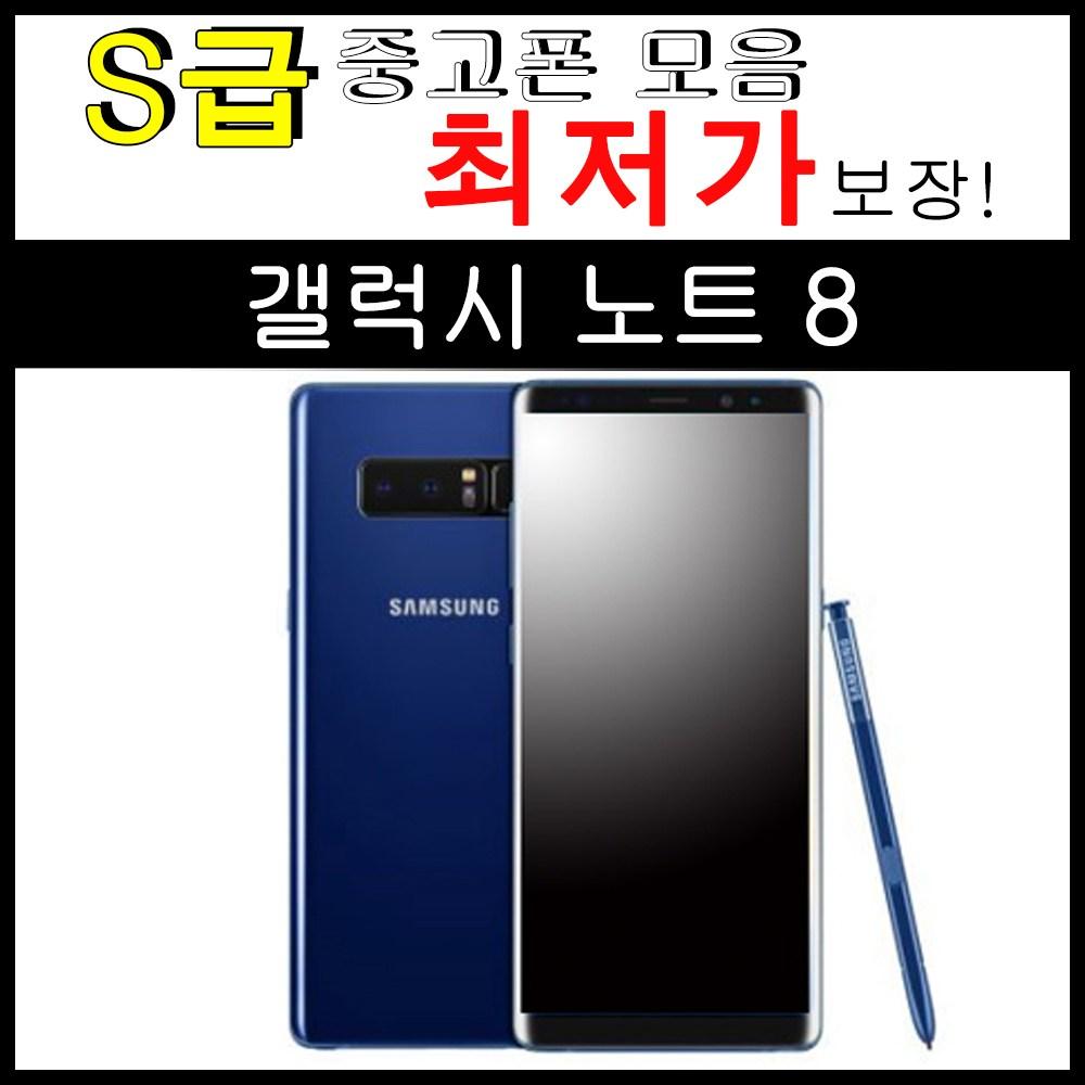 삼성전자 삼성 중고폰 갤럭시 노트8 공기계-모든통신사 사용, 골드, 갤럭시 노트8 64GB -3사호환 B급