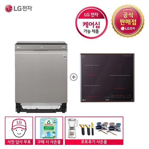 LG DIOS DUB22SA+BEI3MT 식기세척기+전기레인지 세트