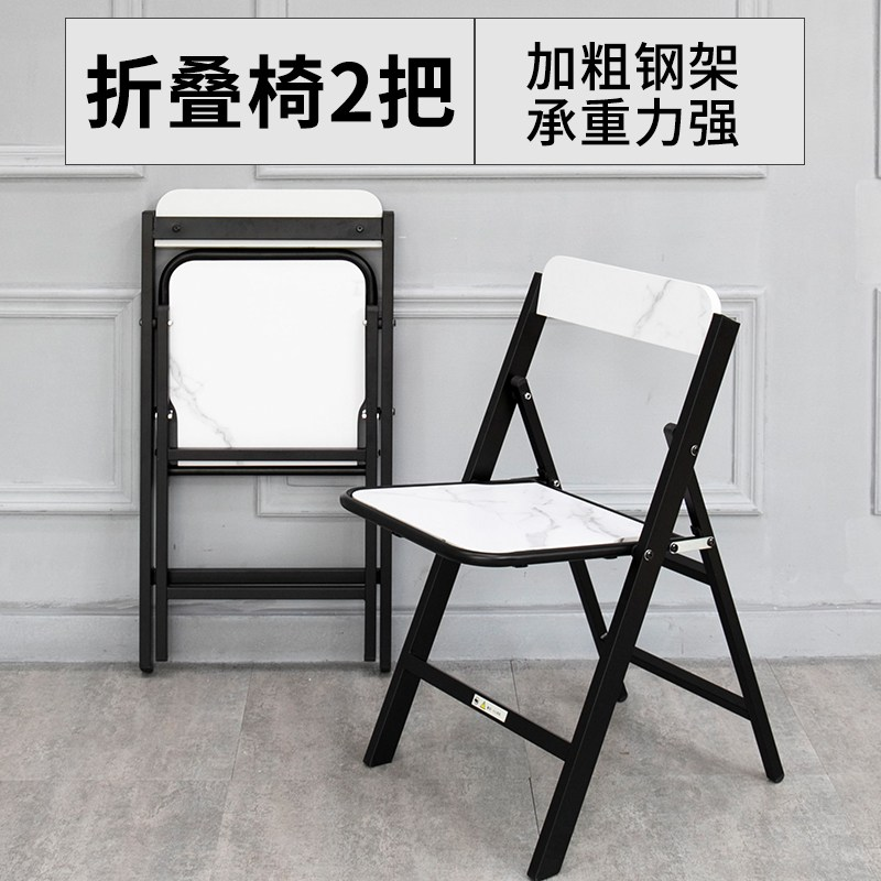 SOFSYS 접이식 테이블 홈 이동식 식탁 공간활용 멀티 테이블, 접는 의자 2 개