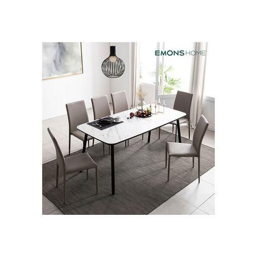 뮤즈 이태리세라믹 화이트 6인식탁세트(의자6), 로즈골드_초코브라운6