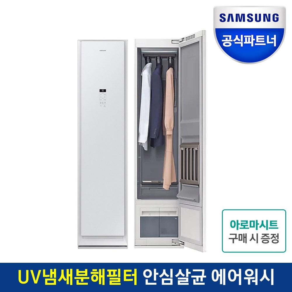 삼성전자 인증점 삼성 의류청정기 에어드레서 DF60T8300WG 전국무료