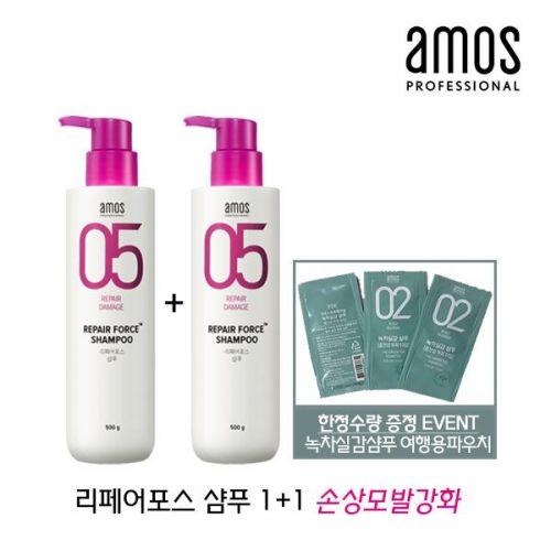 아모스 프로페셔널 리페어포스 샴푸 1+1 SET 손상모발강화, 단품