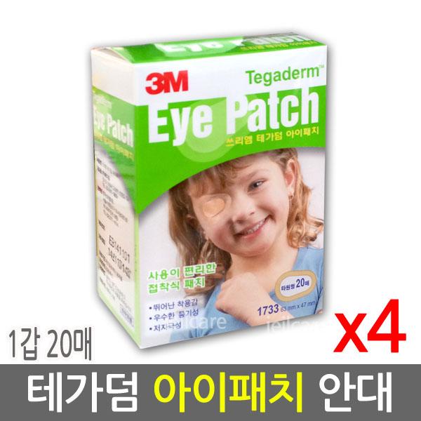 3M 1733 테가덤 아이패치 20매 어린이 눈교정, 4개, 20매입