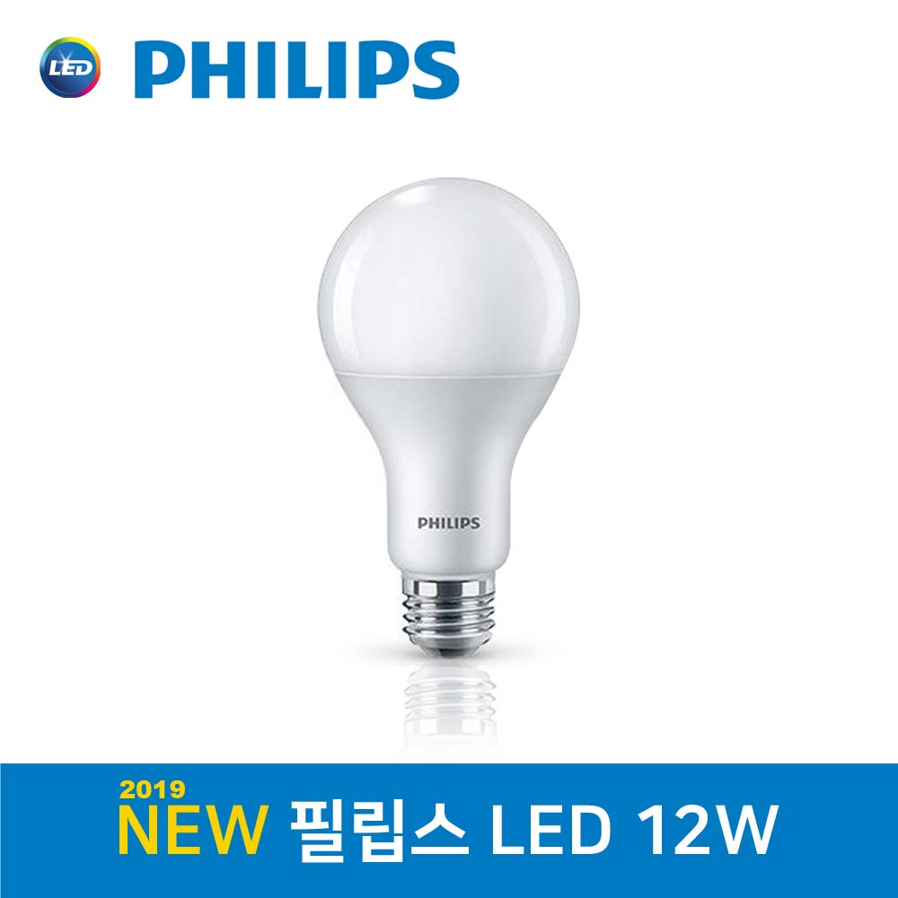 필립스 LED 전구 12W 전구색 백색 주광색, 1개