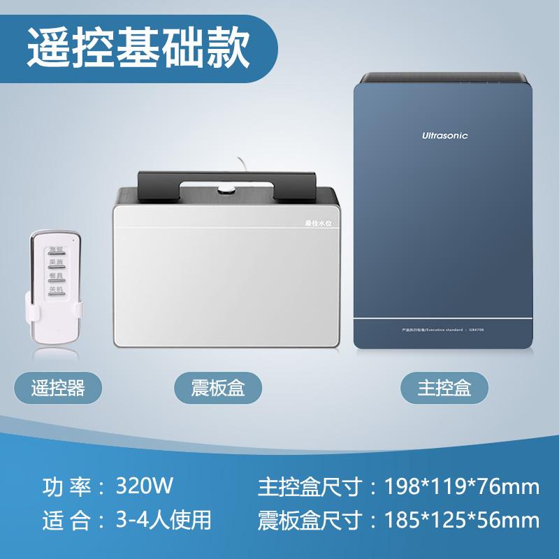 가정용 초음파 소형식기세척기 독립형 무설치 6인용, 한개옵션1, 3-4 인 320W (리모컨)
