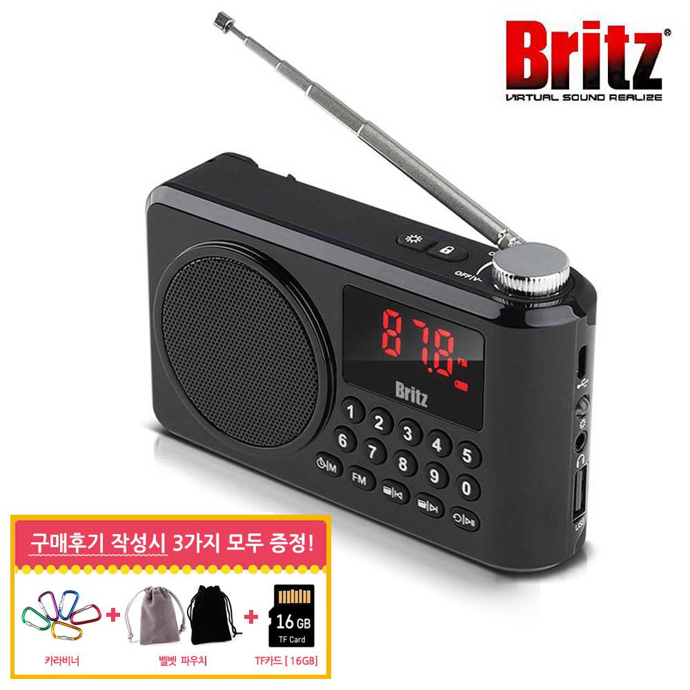 브리츠 BZ-LV990 휴대용 미니 블루투스 라디오 스피커, 블랙