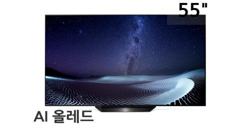 LG 올레드 OLED TV 55인치 - OLED55BXFNA (벽걸이무료설치)