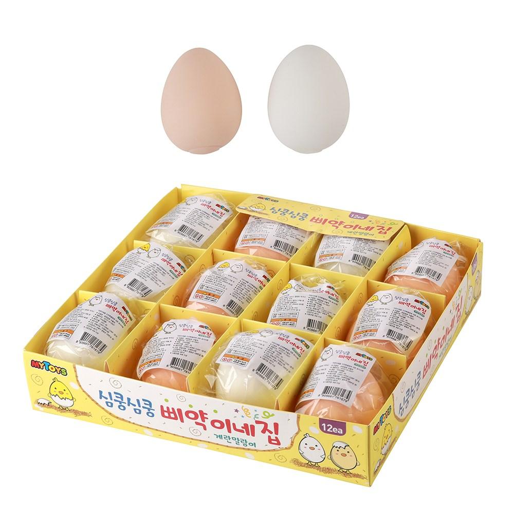 KC인증 심쿵란 왕만두말랑이세트 모찌 미끌이 찐득볼 슬라임, 심쿵란12개입