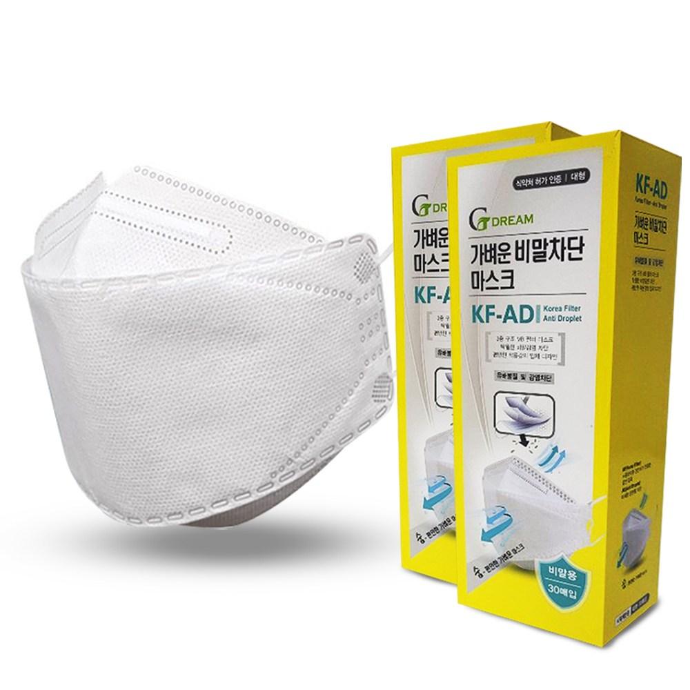 드림 KF-AD 비말차단 3D 숨쉬기편한 마스크 60매, 30매, 2개