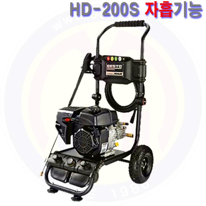 엔진고압세척기 HD-200S(200바 자흡6.5HP) 공구몰닷컴[0254026559], 고압세척기 HD-200S[6830224]