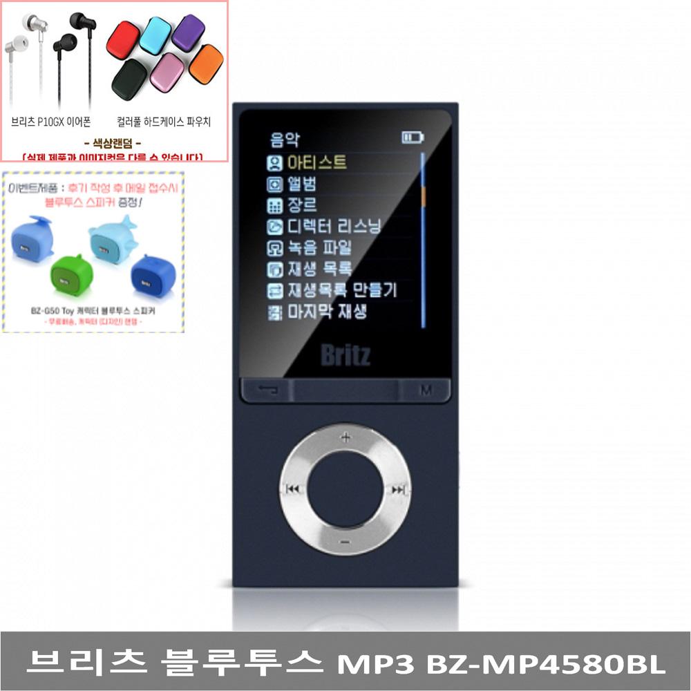 브리츠 BZ-MP4580BL [구매시 사은품 후기시 스피커] 블루투스 라디오 MP4 휴대용 MP3 플레이어