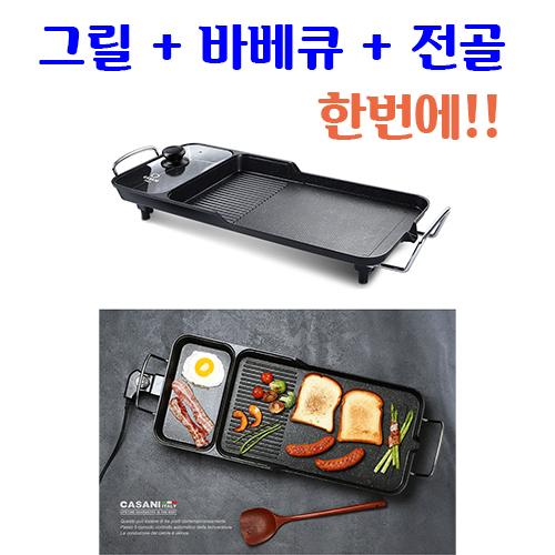 와이드 전기그릴 연기안나는 전기불판 가정용 대형 멀티 그릴 삼겹살 고기 전기후라이팬, 와이드전기그릴