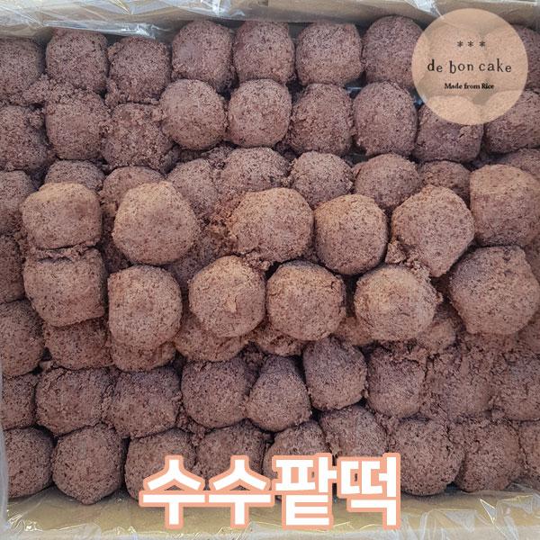 드봉케이크 수수팥떡 수수경단 (20g 50개입), 1kg, 1박스
