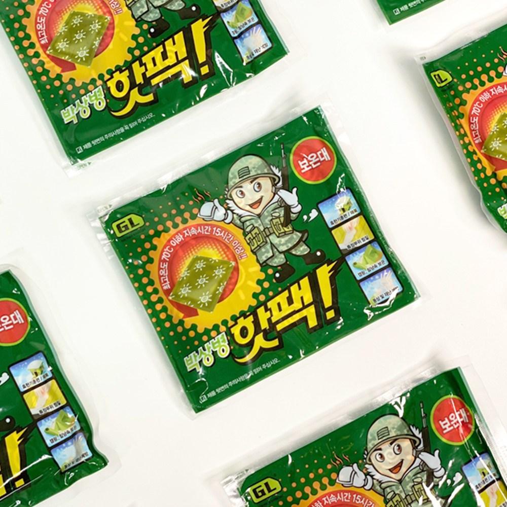 지엘 박상병핫팩(20개입) 방한용품 군용핫팩 인기폭발, 20개입