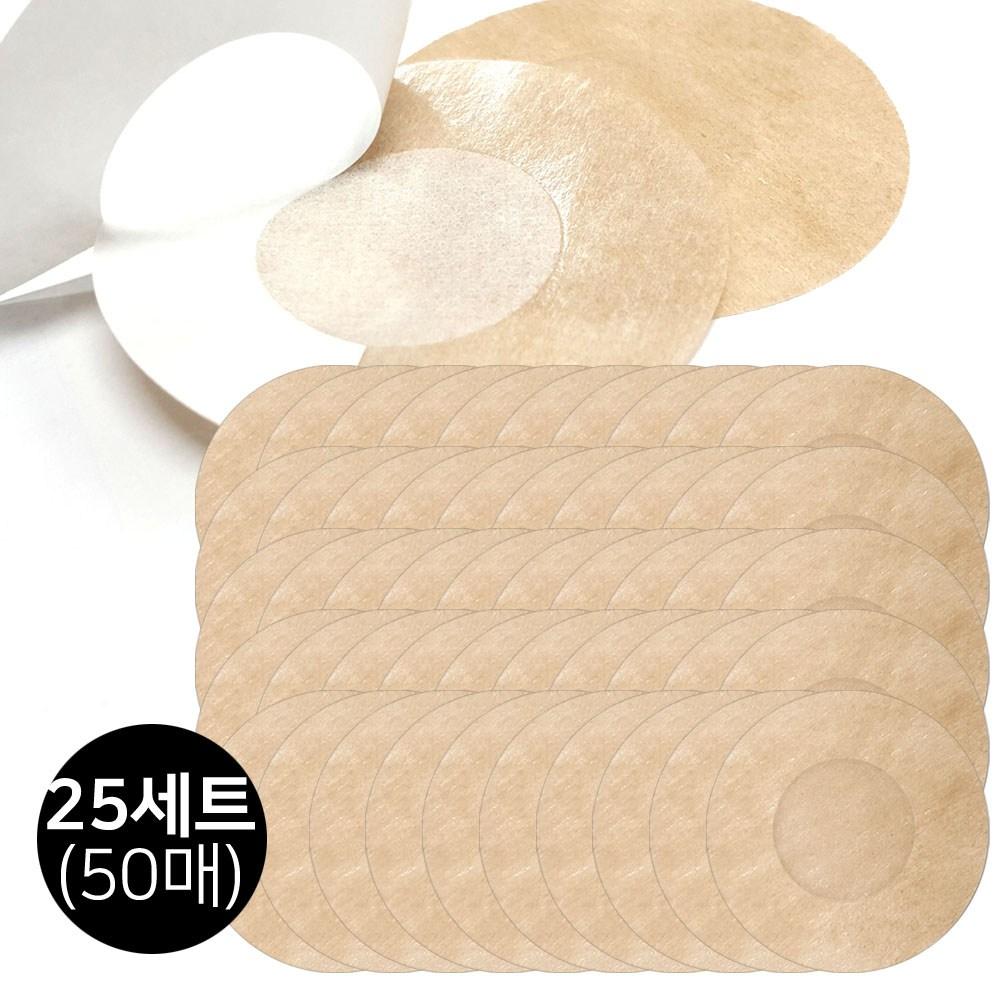 마켓콩 남성 여성 매직 유두 커버 니플 패치(6cm 5팩-50매입), 5팩
