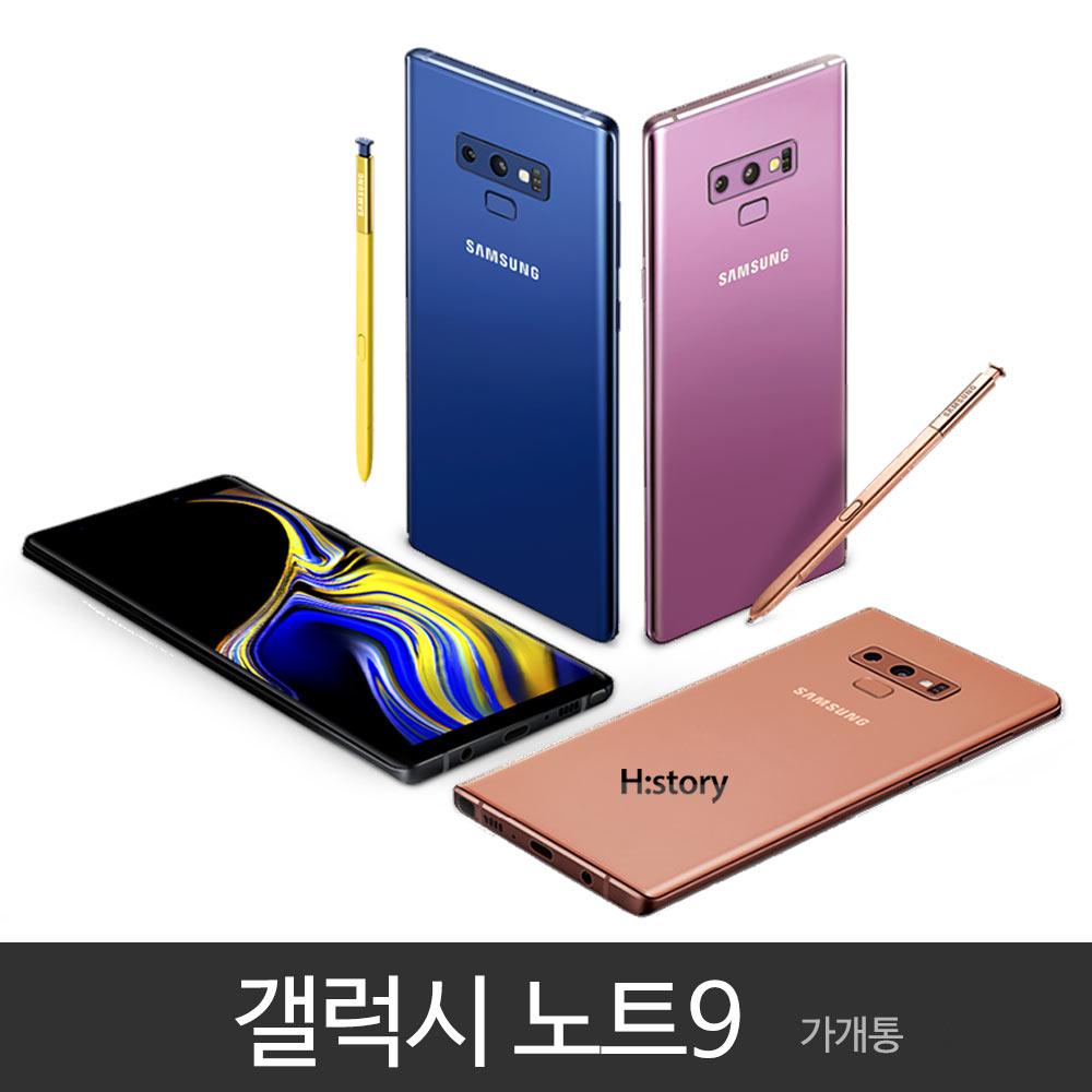 삼성전자 갤럭시노트9(SM-N960N) 가개통 공기계 미사용 풀박스 새제품, 노트9 512GB KT, 오션 블루
