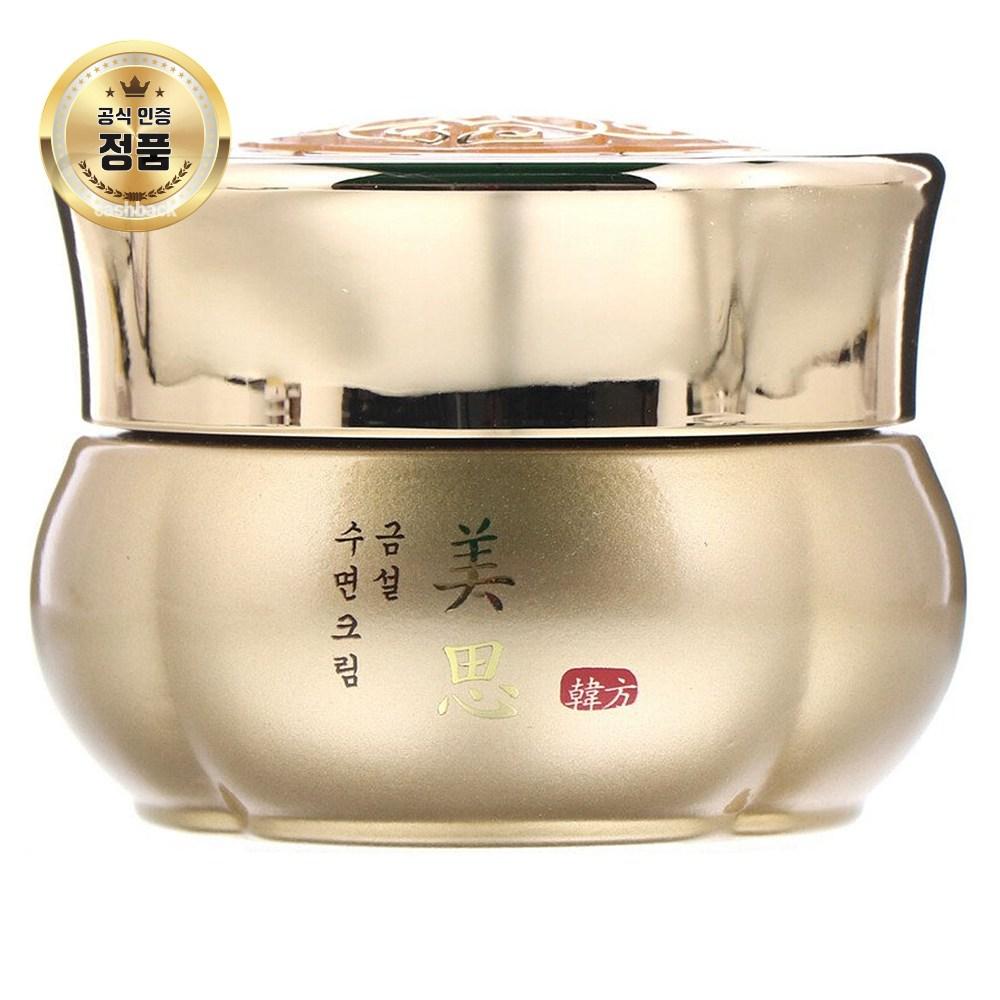 Missha Geum Sul Overnight Cream 80 ml, 샌드우드 오일