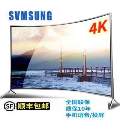 75 85 86 인치 스마트 TV 삼성 90인치 4K 곡면 음성 95 80 65인치, 01 50인치 곡면 4K 스마트 초화질 네트-2-5525771673