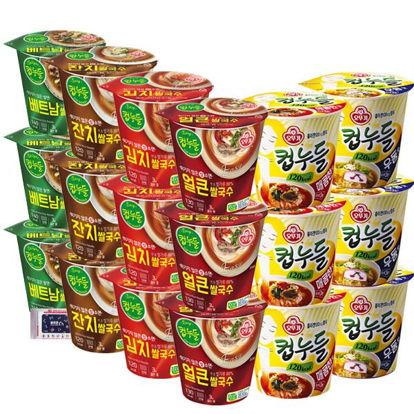 컵누들 6종 세트(18입) 3개씩 매콤+우동+김치쌀국수+얼큰쌀국수+잔치쌀국수+베트남쌀국수+블루존물티슈, 1세트