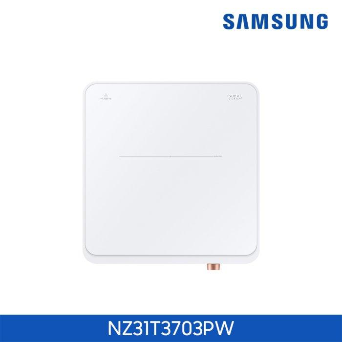 삼성전자 1구 인덕션 더 플레이트 전기레인지 NZ31T3703PW [화이트], 옵션없음, 옵션없음