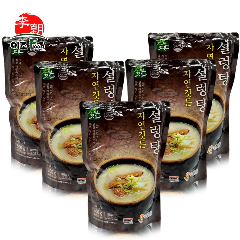 자연깃든 선봉식품 설렁탕 600g 실온 사골 육수 곰탕 곰국 국밥, 5개