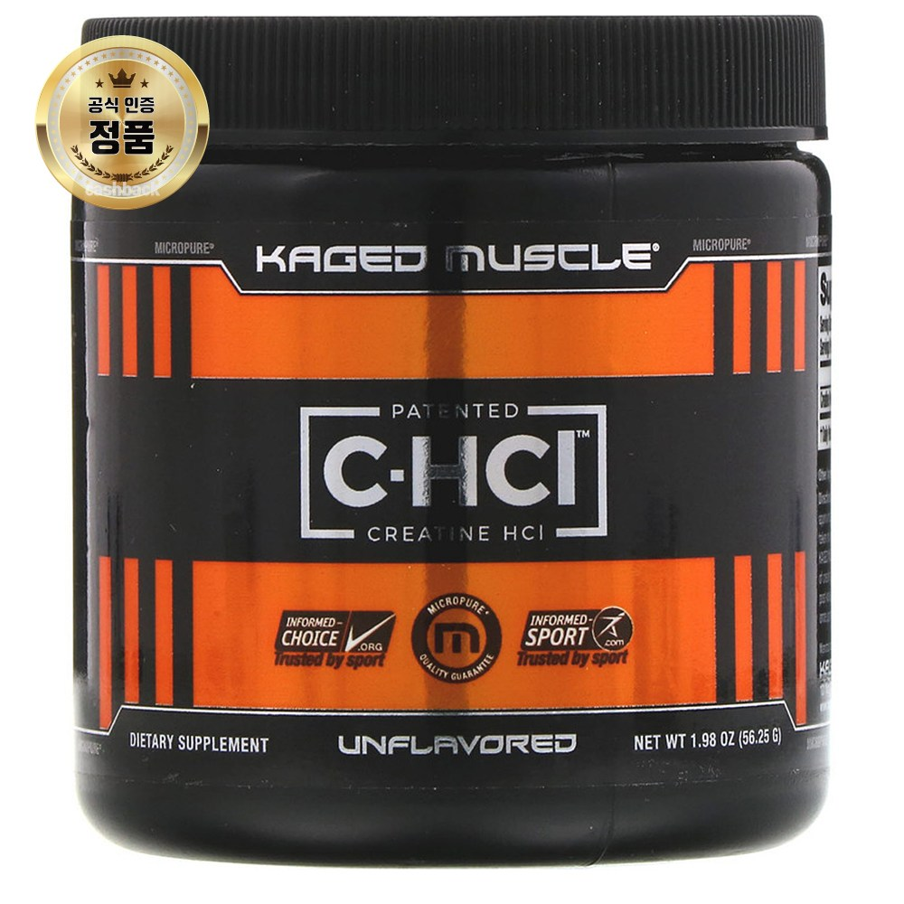 Kaged Muscle Patented C-HCI 크레아틴 HCI 무향 56.25 g, 1개입, 1개
