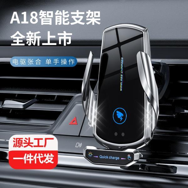 차량용 스마트폰 자동 고정 충전 송풍구 거치대 A02, 골드 (POP 5639089619)