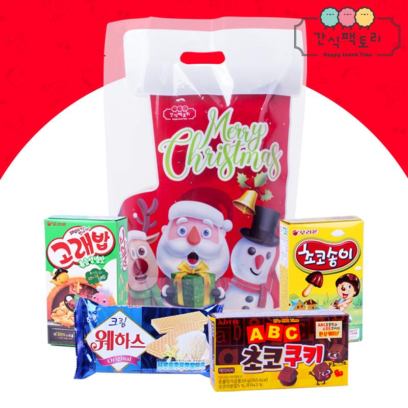 [간식팩토리] 크리스마스 산타양말 과자 선물세트 4종 간식 B세트, 파우치 B세트