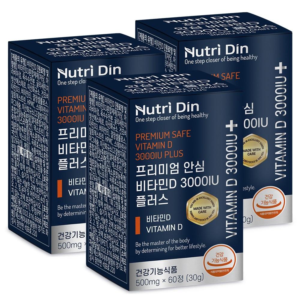 뉴트리딘 프리미엄 안심 비타민D 3000IU 플러스, 3개, 60정