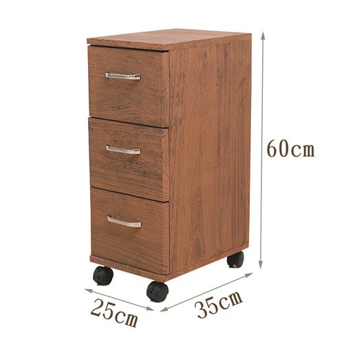 해외 좁은 각도 간격이있는 25 / 30cm 폭의 단단한 목재 수납장-143637, 04. 25 Retro Three