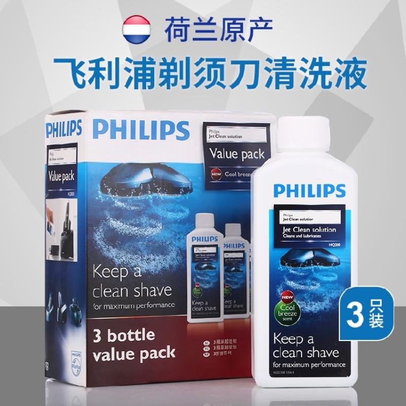 필립스 면도기 세정액 젯클린 HQ203 300ml x 3팩