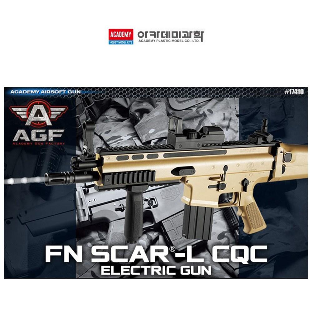81 Js media works / 아카데미과학 FN SCAR-L CQC 스카 전동건 샷건 에어소프트건 가스건 슈팅건/BB탄총(14세이상)