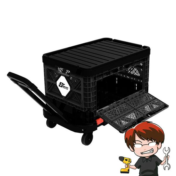 빅앤트 BIGANT 48리터 앞문오픈형 폴딩 카트 셋트 블랙 폴딩박스 (카트1+앞문 오픈형 박스 1개+플라스틱 뚜껑1개)